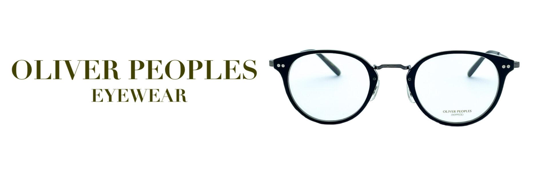 オリバー ピープルス, oliver peoples